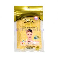 Маска для лица с золотом 24К 50 гр