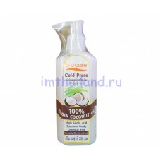 Кокосовое натуральное масло Thai Pure 250 мл