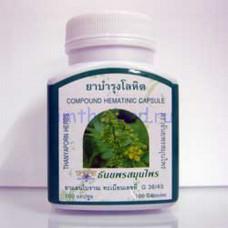 Препарат против бессоницы и для снятия стресса 100 капсул