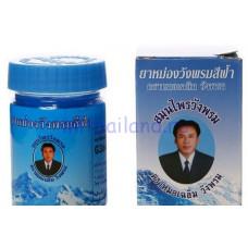 Синий тайский бальзам от варикоза Wang Prom 50 гр