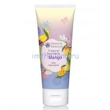 Витаминная маска для волос Манго Oriental Princess