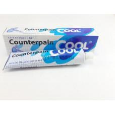 Тайская болеутоляющая мазь COUNTERPAIN COOL (Каунтерпэйн) синяя охлаждающая 120 гр