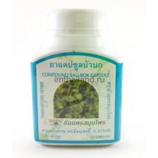Готу кола, Centella Asiatica (Центелла азиатская), 100 капсул