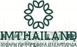 Товары и косметика из Таиланда
