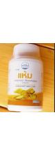 Препарат для лечения сахарного диабета Хаам 100 капсул