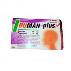 Обезболивающие таблетки Ibuman Plus 1 уп