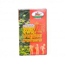 Травяные драже тайские от боли в спине Marutpong 1 уп (10 шт)