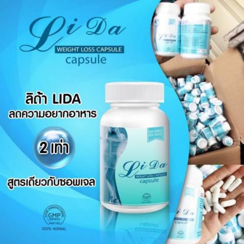 таблетки для похудения лида старый кэш