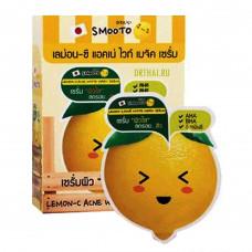 Сыворотка против прыщей и пигментации Лимон Smooto 1 шт