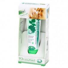 Отбеливающая зубная паста Травы Витамин С и Ксилит Dentist Plus 20 гр
