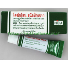 Trinolone Oral Paste паста (мазь) от стоматита 5 гр