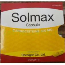 Капсулы Solmax от кашля 10 шт