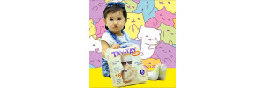 Тайские подгузники для детей