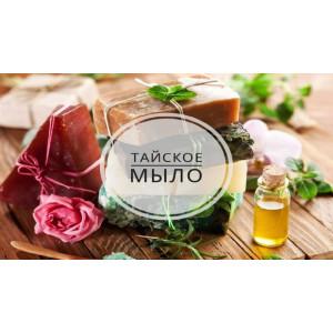 Мыло: польза и вред | Состав и виды мыла