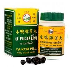 Травяные тайские капсулы от простуды и отравлений Ya-Kom Pill