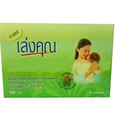 Капсулы для лечения женского бесплодия Лек Кун (Lek Khun) 30 шт