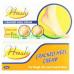 Лечебный крем для ног – специальная формула против трещин на пятках 25гр