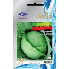 Тайские семена капусты 10 гр