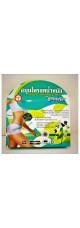 Тайские капсулы для похудения Super Slimming Herb 1 уп