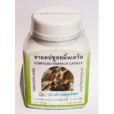 Тайские таблетки от сахарного диабета Каминкур Thanyaporn Herbs 100 капсул