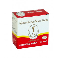 Тайские таблетки для похудения Стоп Объем 1 упаковка
