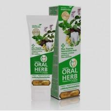 Тайская зубная паста на травах Oral Herb Premium 1 шт