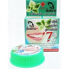 Круглая тайская зубная паста на травах YIM SIAM 25 гр