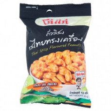 Арахис в кокосовой глазури - острый вкус Koh-Kae 42 гр