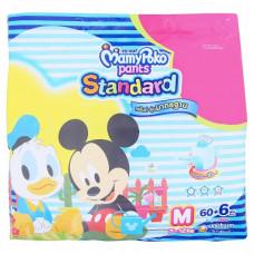 Детские подгузники-трусики для малышей весом 4-8 кг Goo.N Small 76 шт
