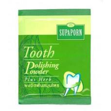 Зубной порошок с травами Supaporn, Тайланд 25 гр