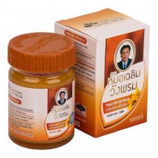 Оранжевый тайский бальзам Wang Prom 50 гр