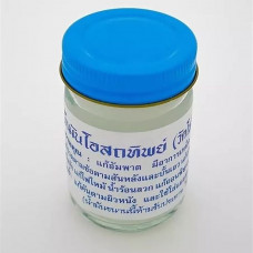 Тайский белый бальзам Нам-Ман-О-Содт-Тип 60 гр