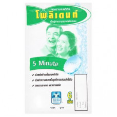 Таблетки для очищения зубных протезов Polident 6 шт