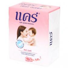 Детское мыло гипоаллергенное Babi Mild 4 шт по 70 гр