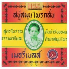 Тайское мыло Мадам Хенг Оригинальное 160 гр