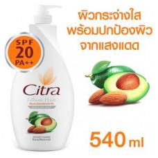 Отбеливающий лосьон для тела и рук с авокадо Citra 540 мл