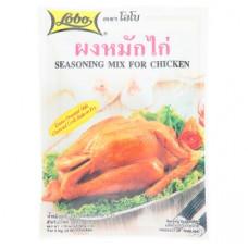 Приправа для курицы Lobo Seasoning Mix for Chicken (50 гр х 2) 100 гр