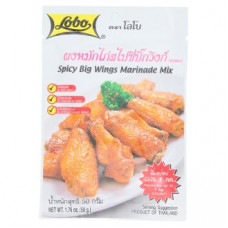 Маринад для куриных крылышек Lobo Spicy Big Wings 50 гр