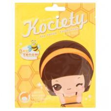 Маска для лица с пчелиным ядом для лица Kociety 27 гр