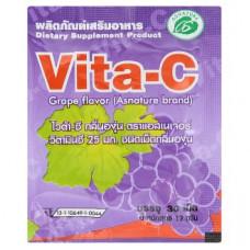 Витамины из Тайланда со вкусом винограда Asnature Vita-C Grape Flavor Dietary Supplement Product 30 tablets x 400 мг