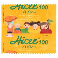 Тайские витамины для детей Hicee 100 Vitamin C 100 мг