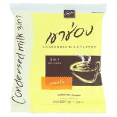 Тайский кофе растворимый со сгущенным молоком Khao Shong 20 шт по 21 гр