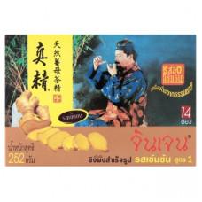 Имбирный чай Gingen Rich Насыщенный рецепт №1 14 пак