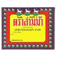 Тайский черный чай Three Horses № 3 листовой 80 гр