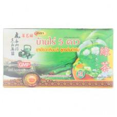 Тайский жасминовый зеленый чай 25 пак Baan Rai 5 Звёзд