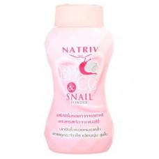 BB пудра с секрецией улитки Natriv BB CC Snail 40 гр