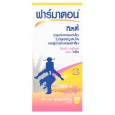 Сироп для детей мультивитаминный - Апельсин Pharmaton 100 мл