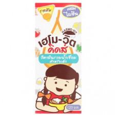 Сироп для детей мультивитаминный - Апельсин Haemo-Vit Kids 120 мл