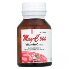 Витамин С 500 мг 50 таблеток