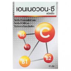 Витаминный комплекс Enervon-C 500 мг от анемии и авитаминоза
